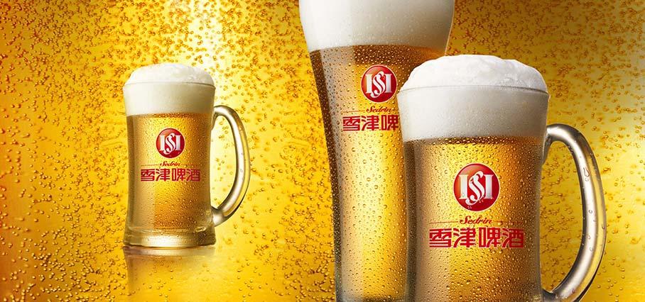 雪津啤酒官方网站链接http://www.chinasedrin.com